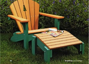 Садовое кресло с подставкой для ног