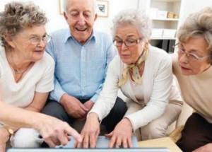 Где жить в старости