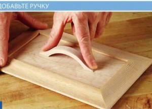 Изготовление шкатулок своими руками