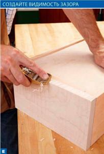 Делая небольшую фаску на нижнем крае фальшпанели, чаще вставляйте ящик в проем, чтобы контролировать ширину теневой линии.