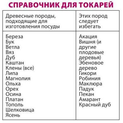 2015-06-27_15-42-14