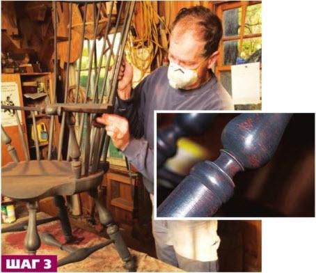 Лощение казеиновой краски тонкой стальной шерстью -пыльная работа. Но она позволяет придать тусклой поверхности металлический блеск.