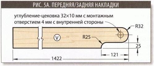 2015-08-04_11-14-33