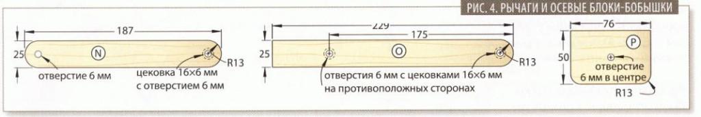 2015-08-05_10-09-17