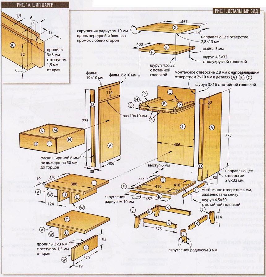 Винный шкаф-бар - схема