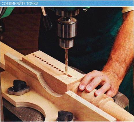 Оставленные между отверстиями перемычки нужны для вхождения сверла при удалении остатков лишнего материала.
