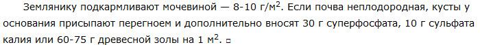 2015-08-09_15-29-19
