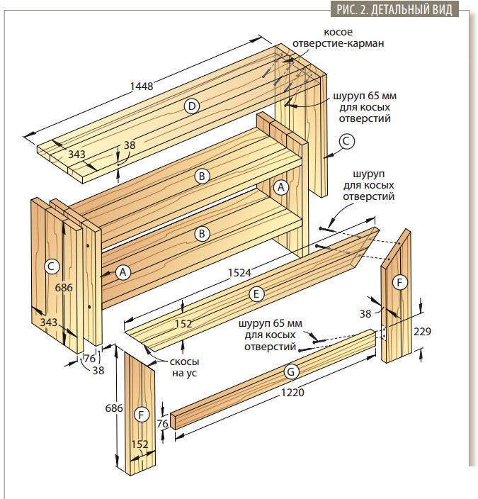 схема стола для телевизора