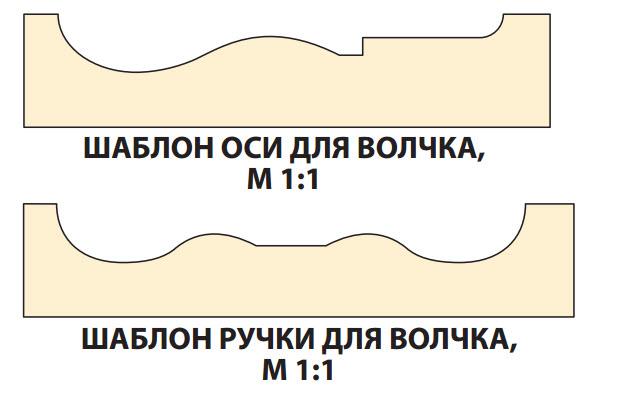 2016-04-08_16-29-11